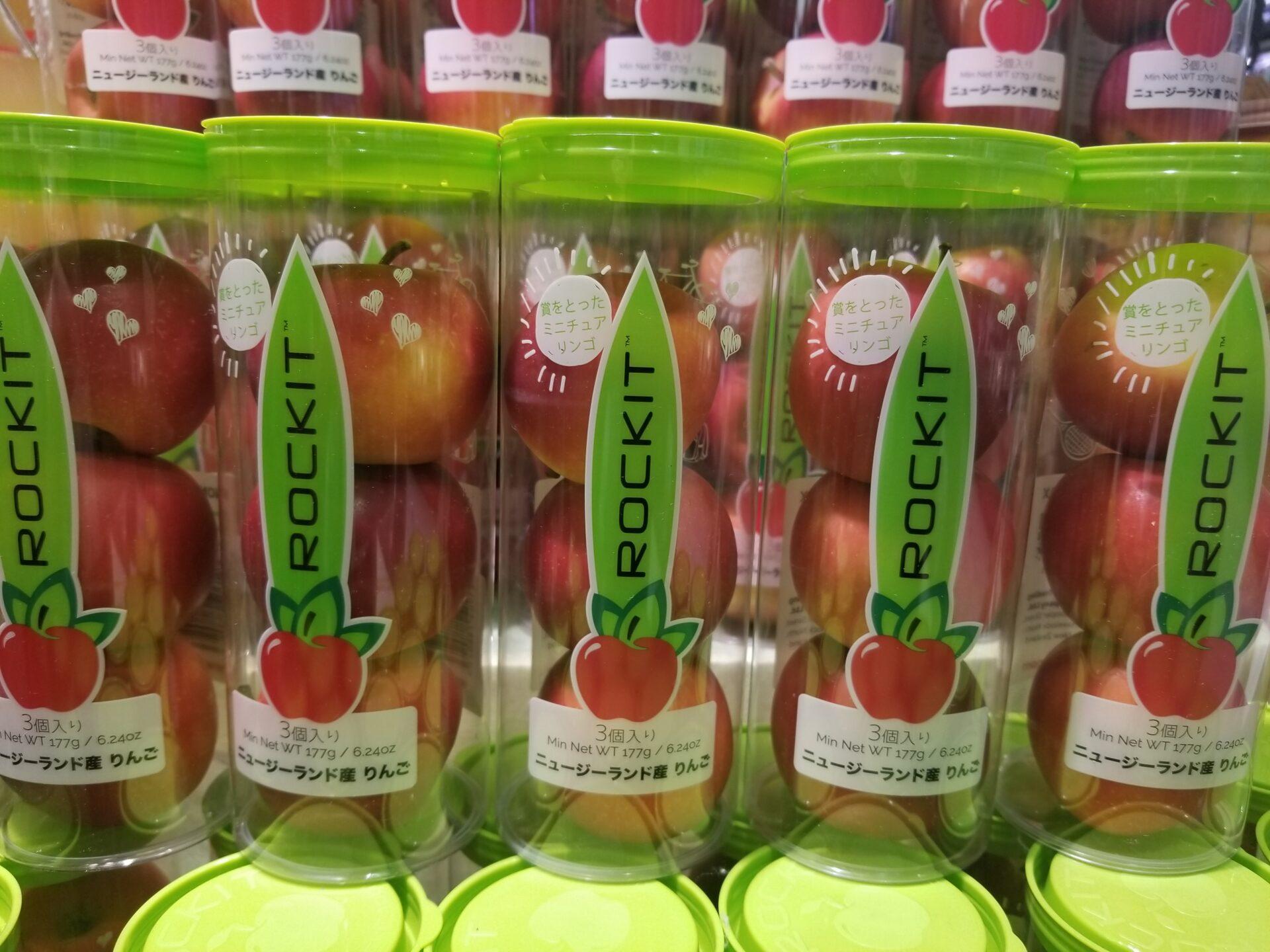 ニュージーランド産ロキットアップルってどんな特徴のりんご? 味は美味しいの?