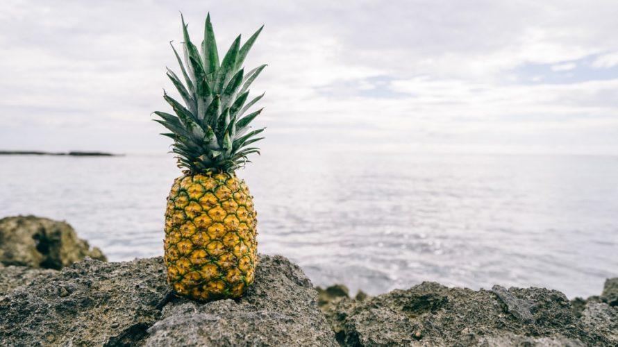 パイナップルは追熟しない… でも、最大限に甘くする方法あり!