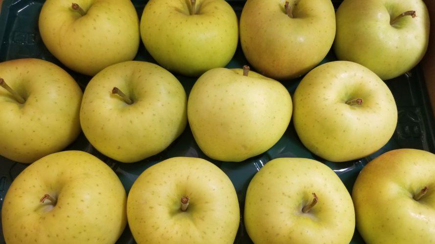 キュート(りんご)の特徴/味や食感、果汁などの感想/写真あり