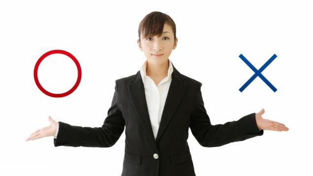 スーパーの正社員に向いている人、向いていない人の特徴/自分の向き不向きを簡単に調べる方法