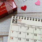 【保存版】バレンタインに人気のある果物ランキング【結論:チョコレートと相性のいい果物】