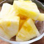 【保存版】甘くて美味しい人気のパイナップル5選!/さらに美味しくする方法あり